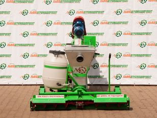 "new LVIVAGROMASHPROEKT Протруювач насіння шнековий ПНШ-5 ""Господар"" seed treater"
